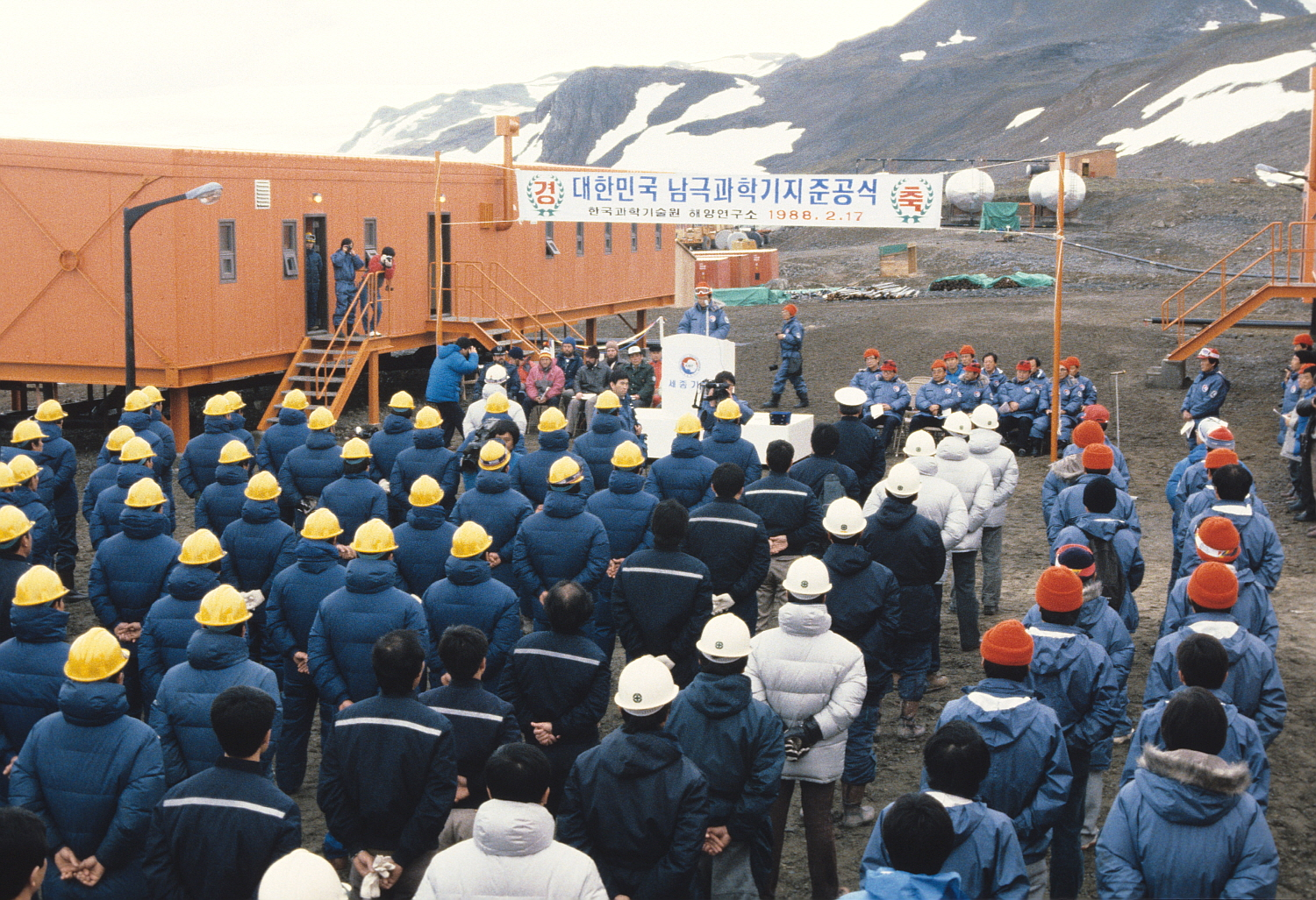Inauguration of the Antarctic King Sejong Station